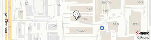 Тюлевое царство на карте Барнаула