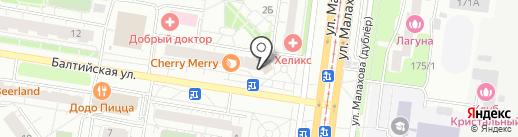Магарыч на карте Барнаула