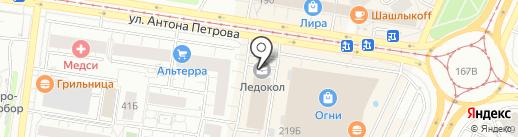 Альфа Консалт на карте Барнаула