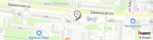 КомплектАлтай на карте Барнаула