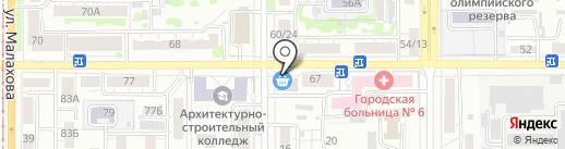 Мастерская по изготовлению ключей и ремонту обуви на карте Барнаула