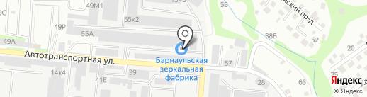 Барнаульская Зеркальная Фабрика на карте Барнаула