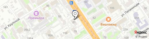 Магазин канцелярских товаров на карте Барнаула