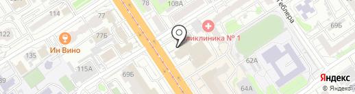Клуб здорового образа жизни на карте Барнаула