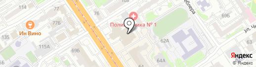Goodwill на карте Барнаула