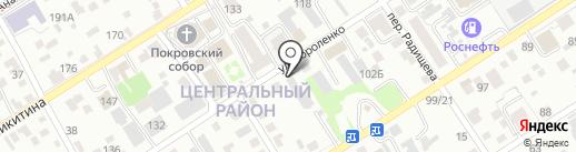 1С:БухОбслуживание на карте Барнаула