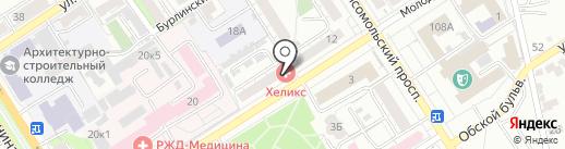 Ингосстрах, СПАО на карте Барнаула