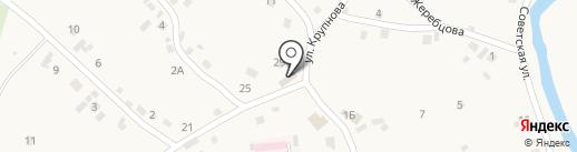 Магазин на карте Бобровки