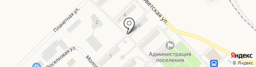 Магазин мяса на карте Горного