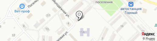 Почтовое отделение на карте Горного