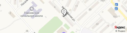 Стоматологический кабинет на карте Горного