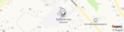 Средняя общеобразовательная школа на карте Бобровки