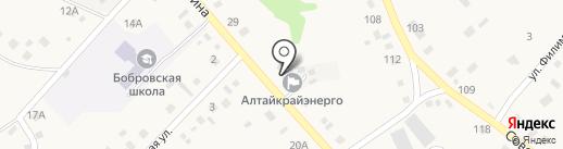 Аметист на карте Бобровки