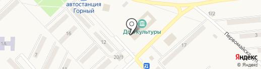 Банкомат, Банк Левобережный, ПАО на карте Горного
