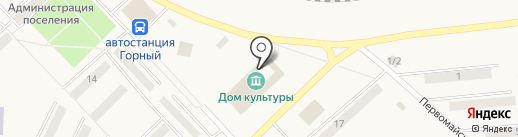 Ростелеком, ПАО на карте Горного