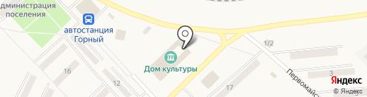 Школа искусств на карте Горного