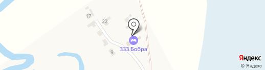 333 Бобра на карте Бобровки