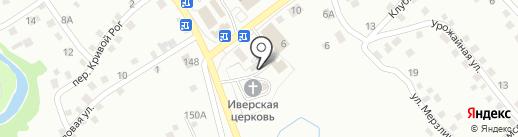 Церковная лавка на карте Новоалтайска
