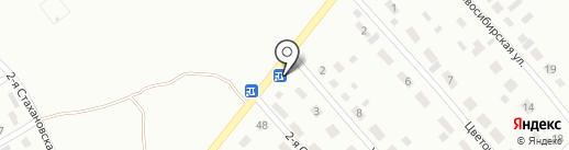 Ирина на карте Новоалтайска