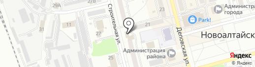 Росгосстрах-Алтай-Медицина на карте Новоалтайска