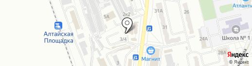 Оптово-розничная компания на карте Новоалтайска