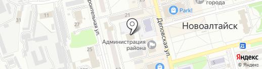 Региональное Управление Федеральной службы РФ по контролю за оборотом наркотиков по Алтайскому краю на карте Новоалтайска