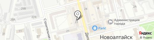 Привет, сосед! на карте Новоалтайска