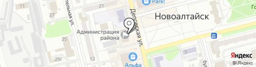 Комитет по управлению муниципальным имуществом и земельным отношениям Администрации Первомайского района на карте Новоалтайска