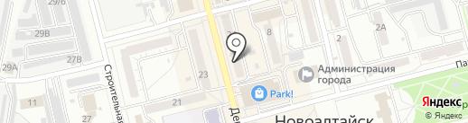 Цвет`Ок на карте Новоалтайска