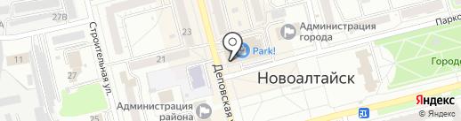 Сеть платежных терминалов, Банк ВТБ 24, ПАО на карте Новоалтайска