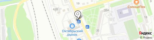 Бери рубли на карте Новоалтайска