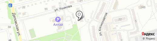 Лифтсервис на карте Новоалтайска