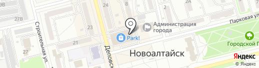 PUDRA на карте Новоалтайска