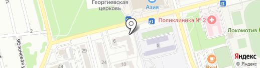 888 мелочей на карте Новоалтайска