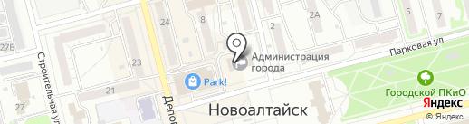 Комитет по жилищно-коммунальному и газовому хозяйству, энергетики, транспорту на карте Новоалтайска