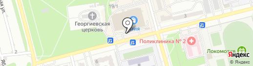 АВТОуниверсал на карте Новоалтайска
