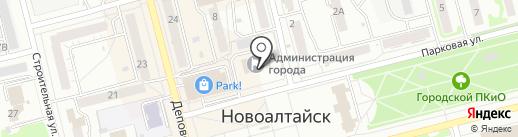 Административная комиссия Администрации г. Новоалтайска на карте Новоалтайска