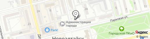 Магазин овощей и фруктов на карте Новоалтайска