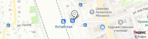 Экспресс на карте Новоалтайска