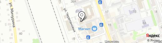 Магазин упаковочных материалов и бытовой химиии на карте Новоалтайска