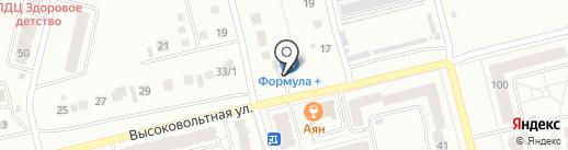 Formula+ на карте Новоалтайска