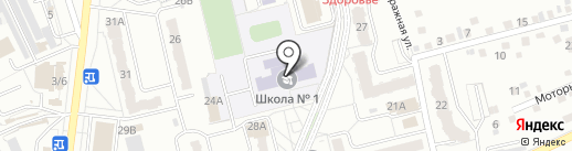 Средняя общеобразовательная школа №1 на карте Новоалтайска