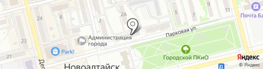 Магазин нижнего белья на карте Новоалтайска
