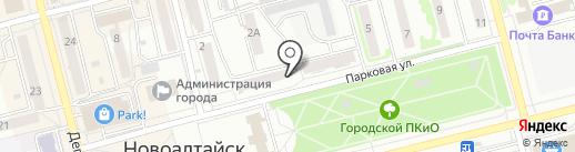 ЦЕНТРОФИНАНС ГРУПП на карте Новоалтайска