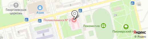 Узловая поликлиника ст. Алтайская на карте Новоалтайска