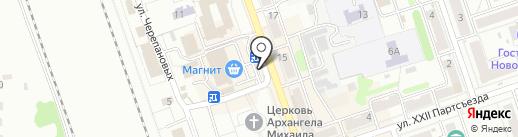 Доброденьги на карте Новоалтайска