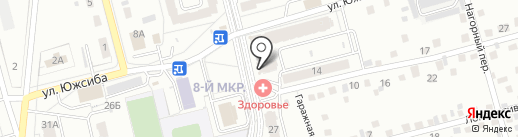 Бирсити на карте Новоалтайска