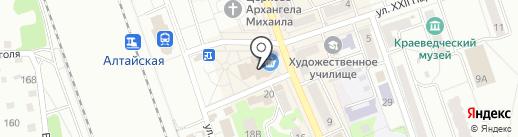 Оптика Блик на карте Новоалтайска
