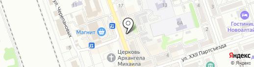Контора на карте Новоалтайска