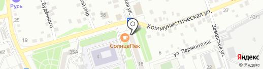 Рокит на карте Новоалтайска